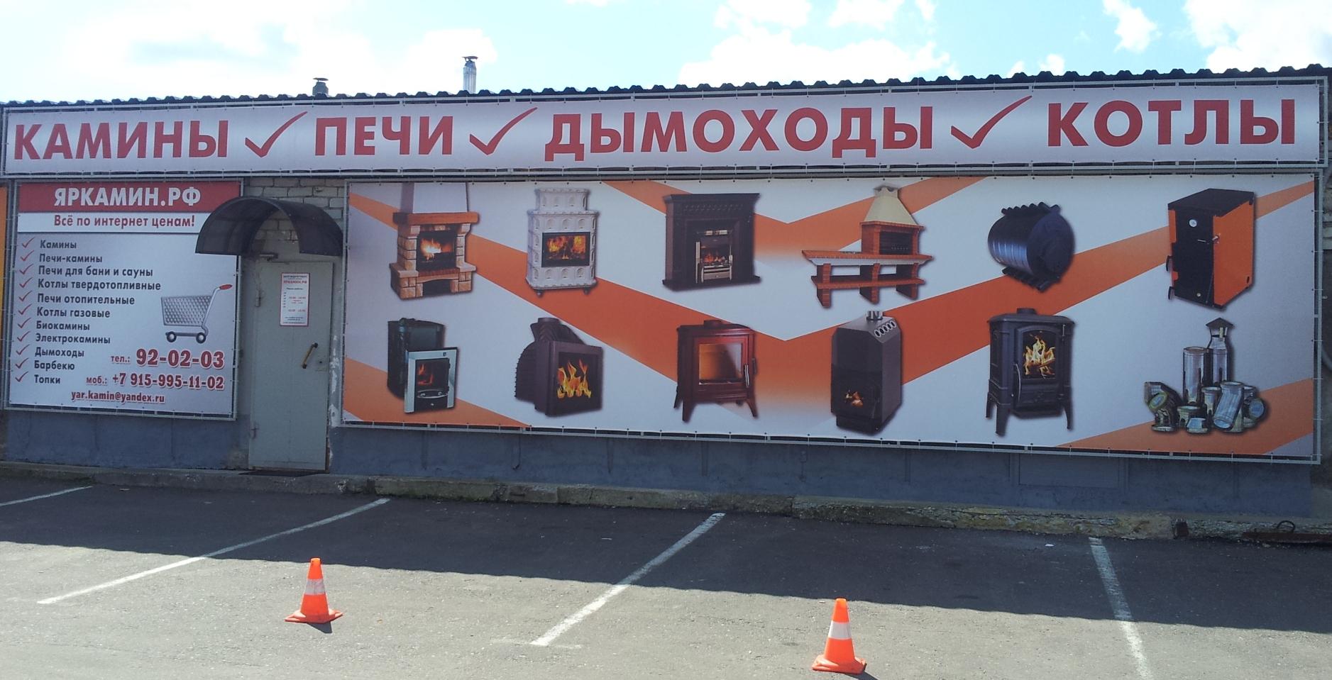 Город Рыбинск климат экология районы экономика